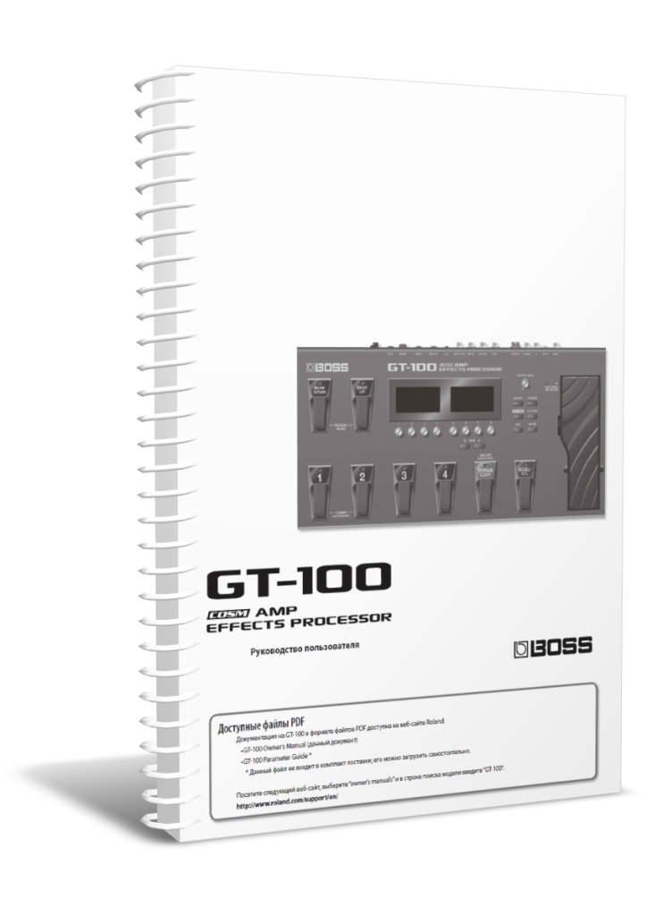 Boss Gt-100 Инструкция На Русском - фото 5