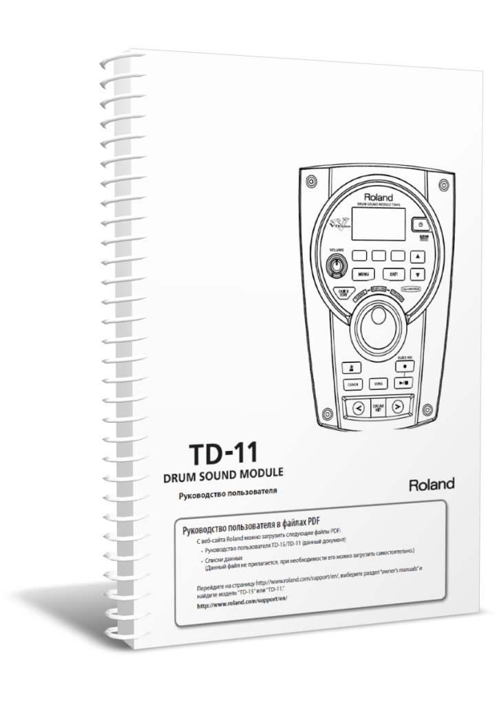 Roland td-11 инструкция