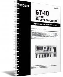 Boss Gt 6 инструкция на русском - фото 3